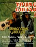 George Lynch, Jake E. Lee on the cover of Young Guitar (Japan) - February 1992