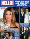 Hello! Magazine [United Arab Emirates] (3 March 2012)