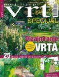 Moj Lijepi Vrt Specijal Magazine [Croatia] (September 2009)