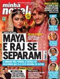 Minha Novela Magazine [Brazil] (10 April 2009)