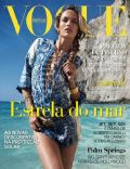Karmen Pedaru on the cover of Vogue (Portugal) - August 2011