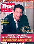 TV Dvd Jaquettes Magazine [France] (April 2008)