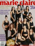 Marie Claire Magazine [Turkey] (January 1997)