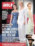 Hola! Magazine [Argentina] (28 February 2012)