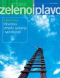 Zeleno I Plavo Magazine [Croatia] (December 2011)