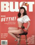 Gretchen Mol on the cover of Bust (United States) - April 2006
