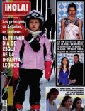 Hola! Magazine [Spain] (7 April 2010)