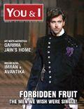 You&I Magazine [India] (March 2011)
