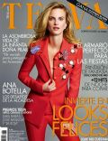Sophie Holmes on the cover of Telva (Spain) - December 2012