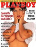 Joyce van der Holst (Tamara Natashja) on the cover of Playboy (Netherlands) - December 1996
