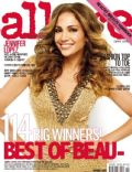 Jennifer Lopez on the cover of Allure (South Korea) - October 2007