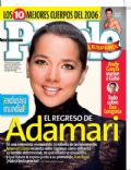 People en Espanol Magazine [Mexico] (May 2005)