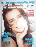 Video 7 Magazine [France] (September 1989)