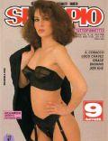 Skorpio Magazine [Italy] (28 April 1988)