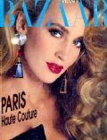 Jerry Hall on the cover of Harpers Bazaar (France) - April 1985