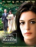 Rachel Getting Married