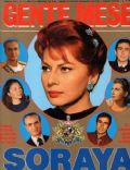 Gente Mese Magazine [Italy] (May 1991)