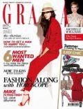 Grazia Magazine [Thailand] (February 2012)
