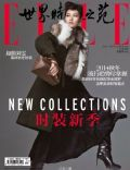 on the cover of Elle (China) - September 2014
