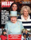 Hello! Magazine [Canada] (19 March 2012)