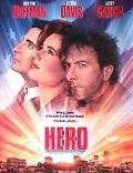Hero (1992) - Edit Credits