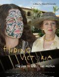 Hiding Victoria