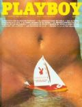 Kathrin Dome on the cover of Playboy (Spain) - August 1980