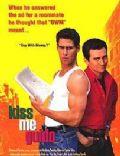 Kiss Me, Guido