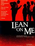 Lean on Me