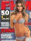Joana Freitas on the cover of Fhm (Portugal) - November 2007
