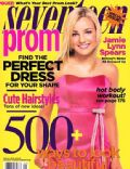 Jamie Lynn Spears on the cover of Seventeen Prom (United States) - March 2005