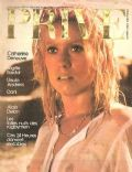Catherine Deneuve on the cover of Prive (France) - January 1979