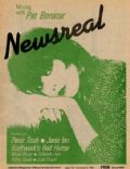 Pat Benatar on the cover of Newsreal (United States) - September 1981