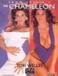 Tori wells the chameleon