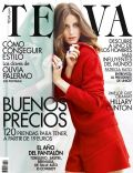 Olivia Palermo on the cover of Telva (Spain) - October 2012