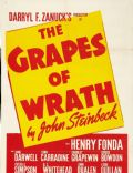 An analysis of the setting and the character al joad in the grapes of wrath by john steinbeck