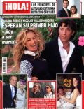 Hola! Magazine [Spain] (12 May 2010)