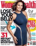 Iza Calzado on the cover of Womens Health (Philippines) - June 2014