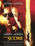 The Score (2001) - Edit Credits