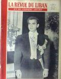 La revue du Liban Magazine [Lebanon] (13 December 1958)
