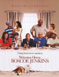 Welcome Home, Roscoe Jenkins