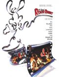 Who Framed Roger Rabbit (1988) - Add Photo Set