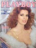 Iva Zanicchi on the cover of Playboy (Italy) - January 1979