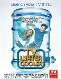 TV Watercooler