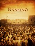Nanking