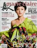 Marie Claire Magazine [China] (October 2008)