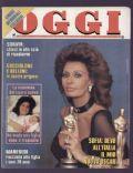 Oggi Magazine [Italy] (4 April 1991)