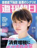 Shukan Asahi Magazine [Japan] (10 February 2012)