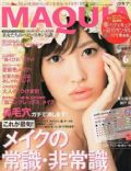 Maquia Magazine [Japan] (June 2011)