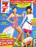 Télé 7 Jours Magazine [France] (21 May 2005)